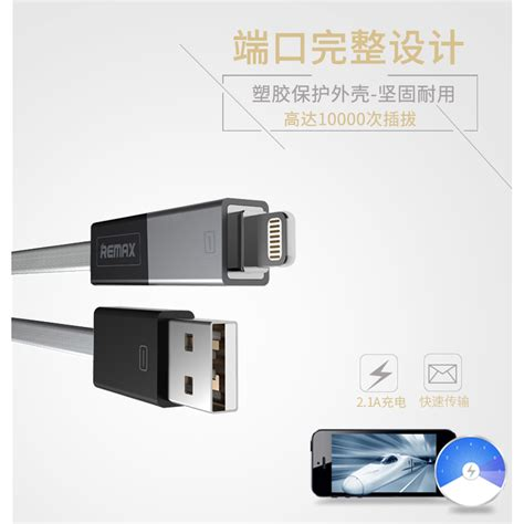 Remax Shadow Magnet 2 In 1 Micro Usb Lightning Kabel Limited 1 remax shadow magnet 2 in 1 micro usb lightning pin for smartphone and iphone 5 6 7 8 x rc