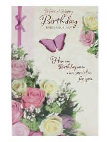 archies birthday greeting card ag j c146 cilory