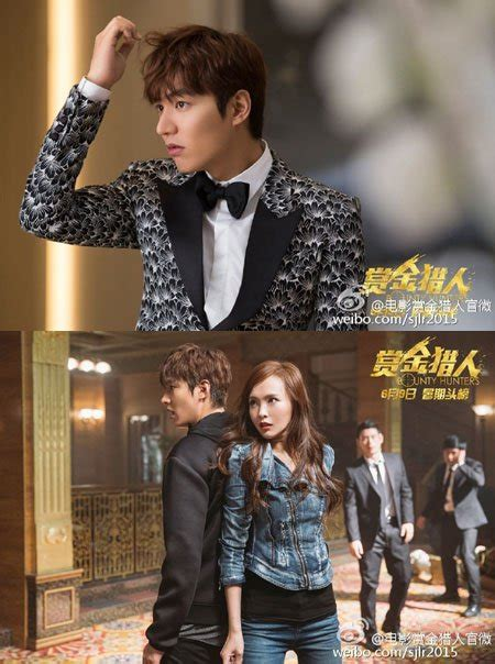 film terbaru lee min ho bounty hunters teaser gambar lee min ho di film quot bounty hunters