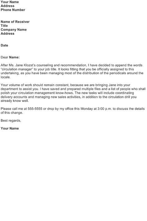 Additional Responsibilities Letter delegation letter sle free business letter
