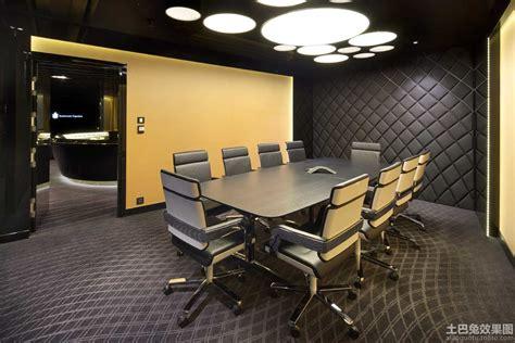 Boardroom Chairs Design Ideas 现代会议室图片 土巴兔装修效果图