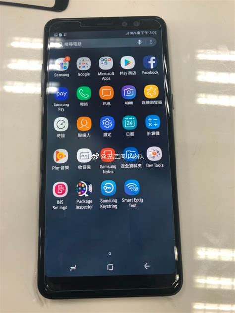 Samsung A8 Plus samsung galaxy a8 plus 2018 pictures official photos