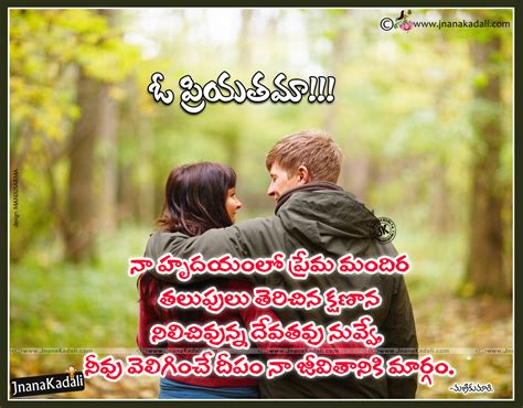 images of love in telugu romantic birthday wishes in tamil language search
