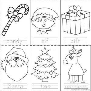 new year 2016 worksheets for kindergarten worksheet for preschool and kindergarten