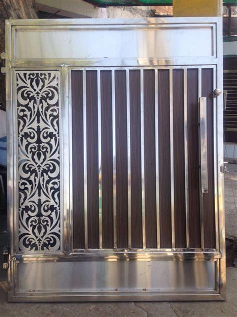 Front Door Gate Design