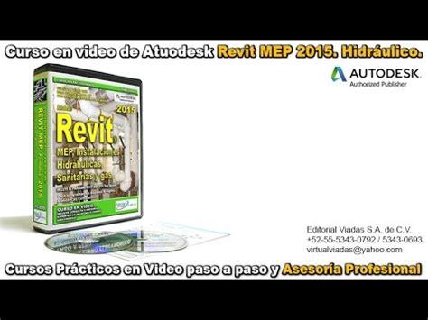 tutorial revit español pdf revit mep 2015 tutorial en espa 241 ol curso instalaciones
