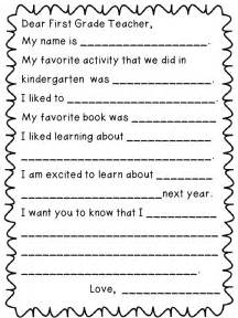 Certification Letter For Grades first grade funtastic letter to next year s teacher freebie