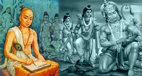 tulsidas biography in hindi wikipedia tulsidas jayanti 2015 remembering the divine ram bhakt