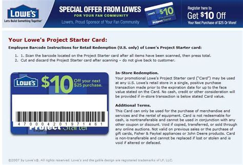 Lowes Email Gift Card - lowe s 10 off 25 coupon 10 off and 100 gift card