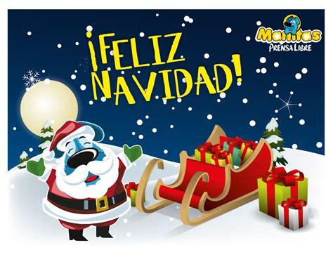 imagenes navideñas virtuales manitas 187 tarjetas navide 241 as