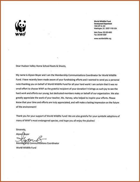 charity care letter support sle community service letter sles entry level customer