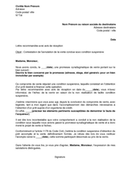 Lettre De Motivation Candidature Spontanée Technicien Qualité Lettre De Motivation Acheteur Employment Application