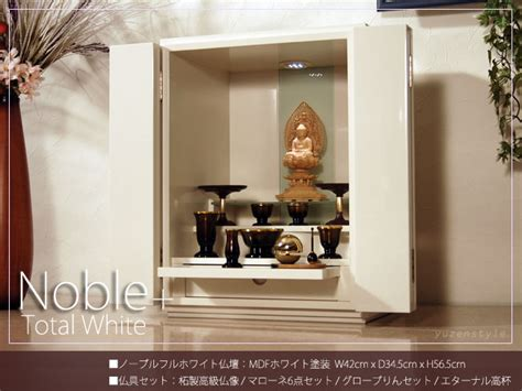 jinseisha rakuten global market high quality buddhist