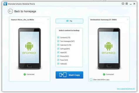 transfer sms from android to android solved transfer data from other phone to pixel