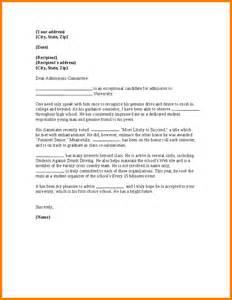 University recommendation letter college application recommendation