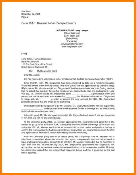 Letter Of Agreement For Money Owed 5 Sle Demand Letter Bookkeeping Resume