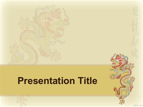 Chinese Dragon Powerpoint Background And Ppt Template China Powerpoint Template