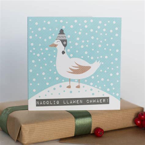 welsh christmas sister card nadolig llawen chwaer by