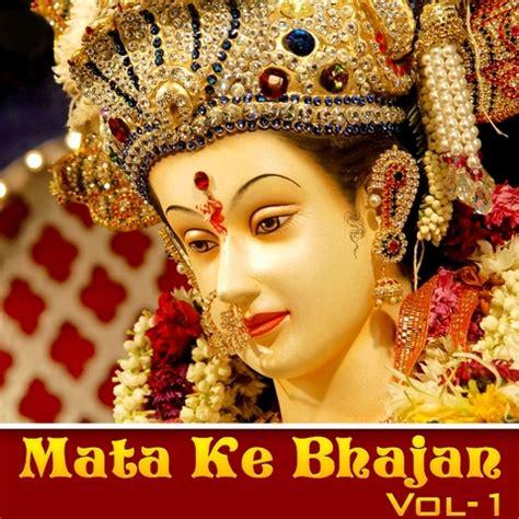 dukhiya pe maiyya mp song  mata  bhajan vol   dukhiya pe maiyya