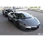 Lamborghini Revent&243n  9 August 2016 Autogespot