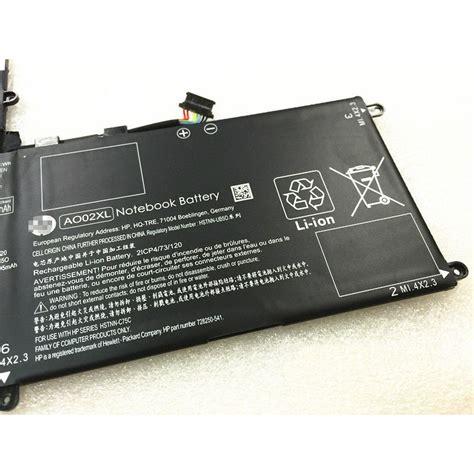 Original Battery Hp Elitepad 1000 G2 Hstnn Lb5o Part Ao02xl original hp 7 4v 31wh 728558 005 battery