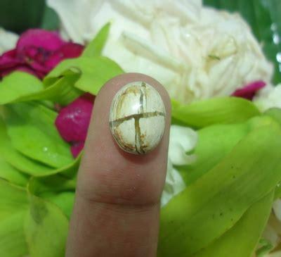 Batu Lafaz Allah Barang Koleksi batu cincin tapak jalak termahal terpilih net