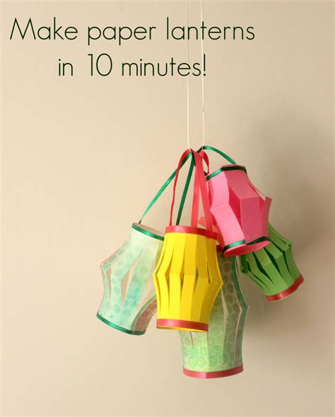 How To Make A Paper Lantern Like In Tangled - diy paper lanterns