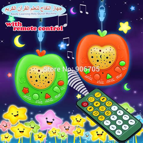 Apple Quran Aple Learning Quran Gbc 1 new arabic language remote apple learning holy