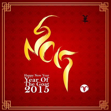 new year 2015 dates lunar new year 2015 dates 28 images lunar new year