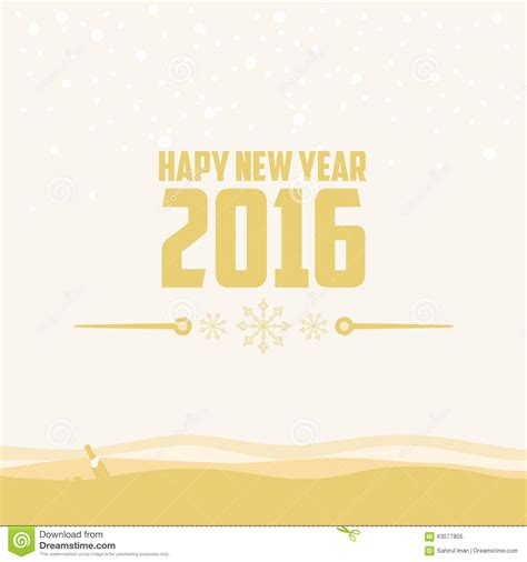 new year template 2016 new year 2016 vector template stock vector image 63577805