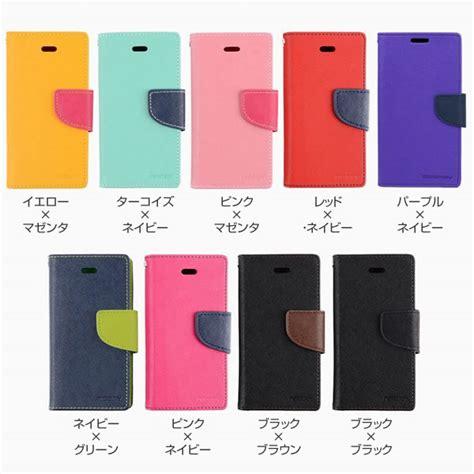Flip Cover Asus Zenfone Selfie Goospery Fancy Diary Mercury 楽天市場 xperia z1 so 01f sol23 手帳型ケース コンビカラー レザーケース スマホカバー