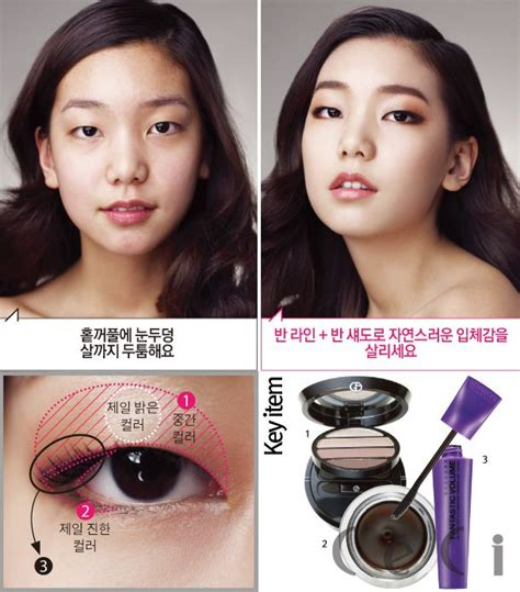 tutorial make up korea before after before after smokey brown monolid makeup bb cream