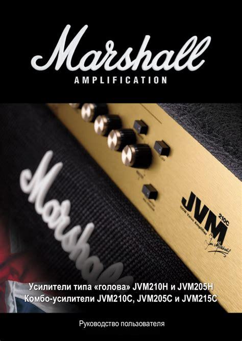 Download Free Pdf For Marshall Jvm210c Amp Manual