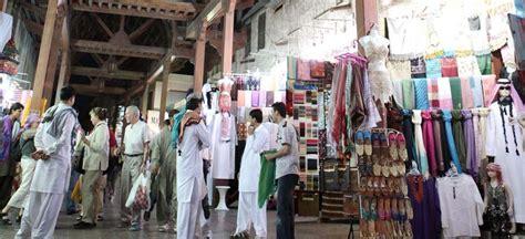 home textile designer jobs in dubai meena bazaar market shopping dubaicity