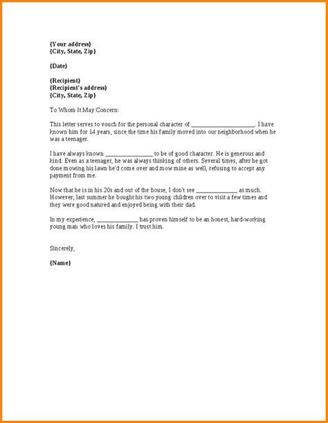 Recommendation Letter Format Personal 11 Sle Personal Reference Letter Letter Template Word