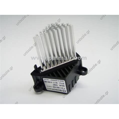 bmw e36 blower motor resistor