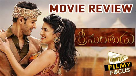 movie reviews by top criticssaradaga watch telugu srimanthudu latest telugu movie review mahesh babu
