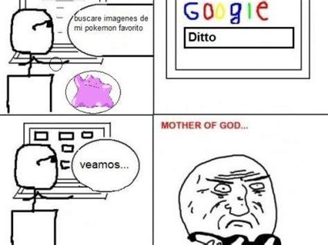 Mother Of God Meme Face - funny god memes hot girls wallpaper
