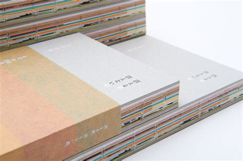 design a photo book judging books by their covers japanese creative book
