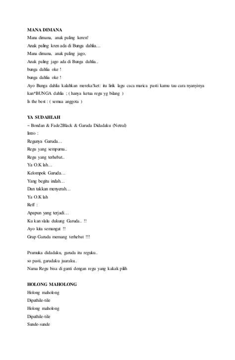 Membuat Yel Yel Lagu Pramuka | yel yel pramuka