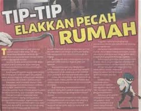 Cctv Rumah Di Malaysia by Cara Tips Elak Cegah Pecah Rumah Replika Cctv Malaysia