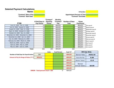 create simple payroll using ms excel 2007 combinebasic computer