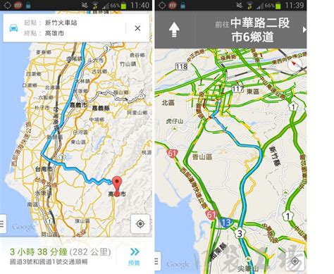 apk maps map apk maps 6 14 4 apk for android free my maps apk