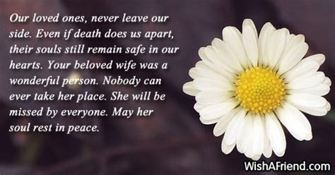 our loved ones never leave our sympathy message for loss