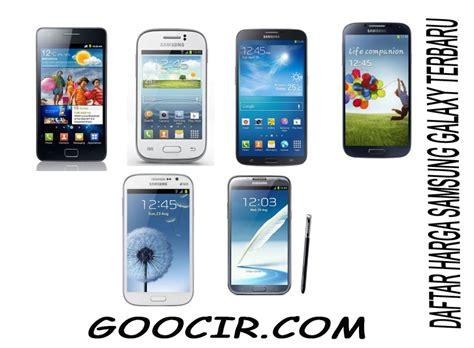 Harga Samsung Ch info handphone terbaru newhairstylesformen2014