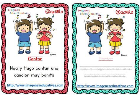 imagenes educativas verbos lectoescritura verbos de acci 243 n 3 imagenes educativas
