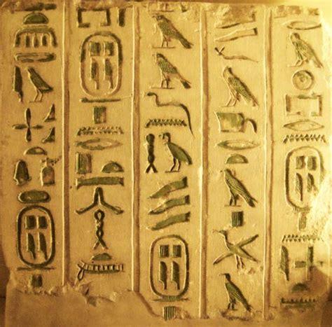 imagenes de egipcios antiguos los 10 libros m 225 s antiguos de la historia