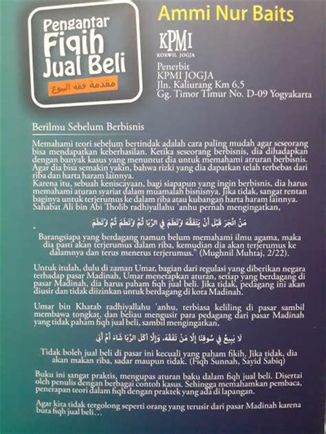 Buku Panduan Fikih Perniagaan Jual Beli Islam Sesuai Sunnah buku pengantar fiqih jual beli dilengkapi contoh kasus