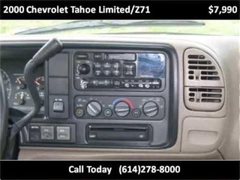 online auto repair manual 1999 chevrolet tahoe interior lighting 2000 chevrolet tahoe problems online manuals and repair information
