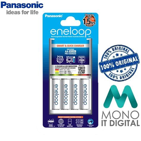 D8824 Eneloop Aa 4pcs 2000mah New Generation 2 Kode Rr8824 panasonic eneloop 2hrs charge end 7 20 2018 10 12 pm